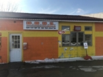 Discounted Auto-Parts Depot & Supply